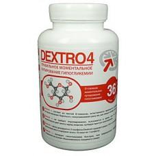 Конфеты таб. Dextro4 №36 (апельсин, клубника, малина, вишня,с классич. вкусом)