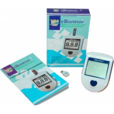 Глюкометр eBsensor в подарок ,при покупке 2 упаковок тест-полосок eBsensor №50!!!