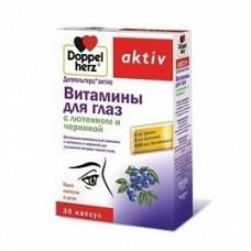 Доппельгерц Актив витамины д/глаз лютеин/черника №30капс