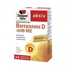 Доппельгерц Актив Витамин D 400МЕ №45 таб.