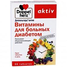 Доппельгерц Актив Витамины д\больных диабетом №30 т