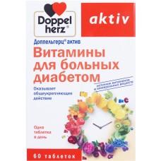 Доппельгерц Актив Витамины д\больных диабетом №60 т